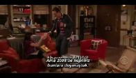 How I Met Your Mother S03E12 HD TR Altyazı